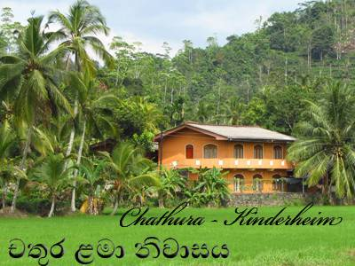 das Chathura-Kinderheim in Sri Lanka